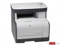 HP Color LaserJet CM1312